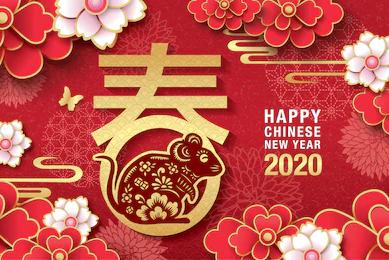 2020 Spring Festival