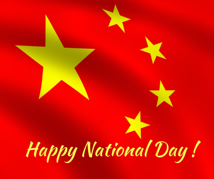 Holiday Notice of 2020 National Day