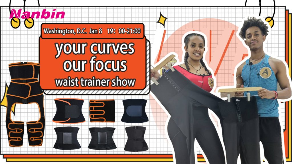 How to find good and cheap waist trainer-the live broadcast tell you!
