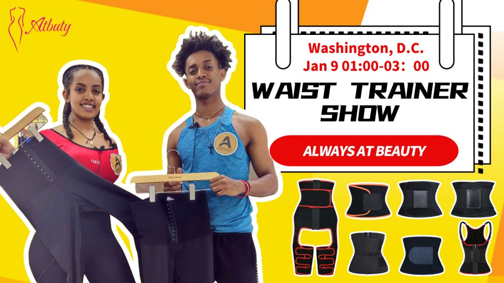 ATBUTY waist trainer live broadcast