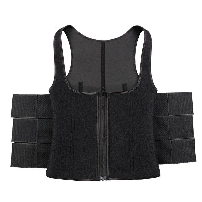 Wide Shoulder Strap Waist Trainer Vest For Women
